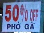 50 percent off pho ga