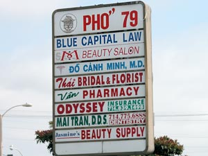 Pho 79 sign