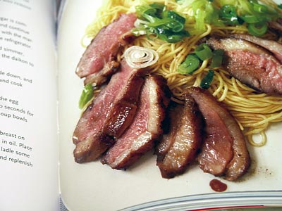 Noodles Every Day - Egg Noodle Duck