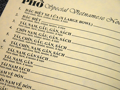 Pho menu needs improvement