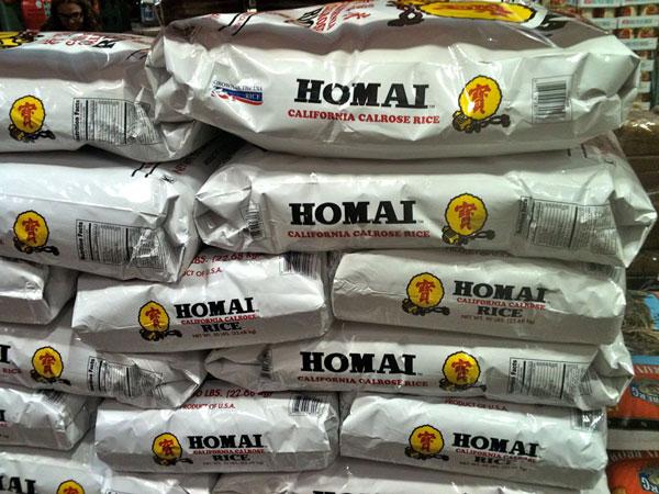 Dry storage of rice