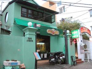 Pho 24 Le Thanh Ton Saigon