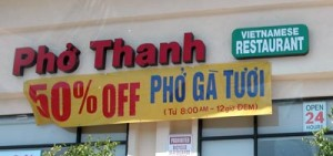 Pho Thanh in Little Saigon, Westminster, CA