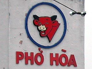 Pho Hoa El Cajon outside logo