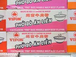 pho-bo-an-lien