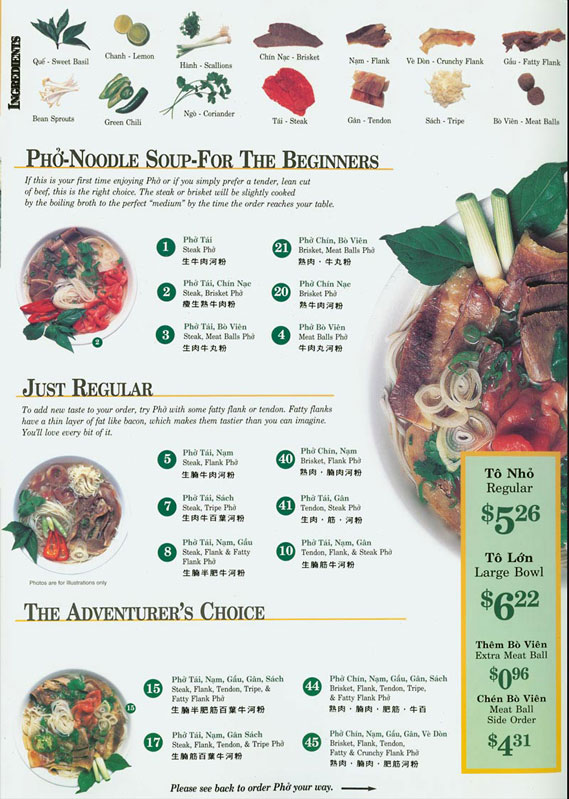 Pho Hoa Franchise menu page 3