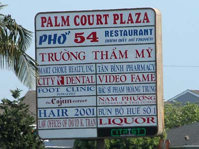 Pho 54 sign