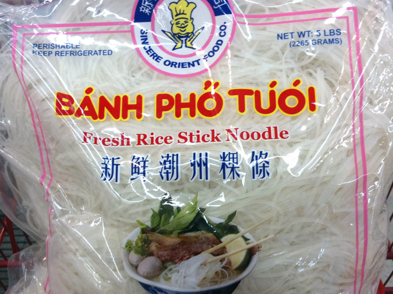 Extra banh pho noodles