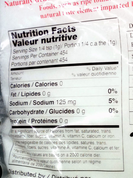 Ajinomoto MSG nutrition facts