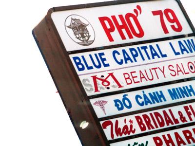 Pho 79 sign closeup