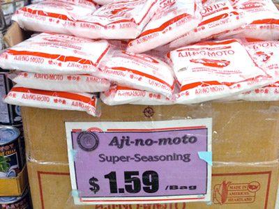 MSG super seasoning